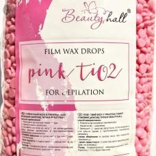 Пленочный воск в гранулах - розовый 1 кг