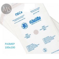 Крафт пакеты для стерилизации упаковка 100 штук 100х200 АлВин белые