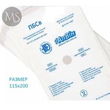 Крафт пакеты для стерилизации упаковка 100 штук 115х200 АлВин белые